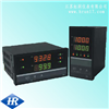 HR-XDFD/Q-9000  智能手操器