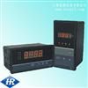 HR-XMTA 数字显示调节仪