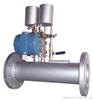 AVZ汽油V型錐流量計-上海生產