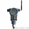 SP3000无线智能压力变送器
