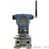 SP3100无线智能差压变送器价格