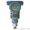 SP4000 CAN总线智能压力变送器