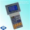 HR-XZJ-3000 熱工寶典