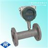 HR-LW涡轮流量计