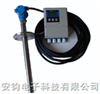 AMF/C上海生产插入式电磁流量计