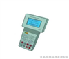 ZR2000-1热工宝典