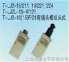 LJ2L15G4/115接近开关,LJ2L-15G-4/115,