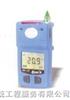 硫化氢检测仪(防水型)