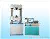液压万能材料试验机(10T)