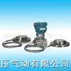 XLA118W,XLA118N差压变送器