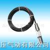 XL-801B液位变送器