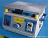 电磁式振动台试验机