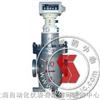 LL-100F-不锈钢腰轮流量计-上海自动化仪表九厂