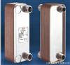 PHE B3-014丹佛斯钎焊式板式热换器PHE型