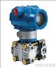 1151HP-高静压差压变送器
