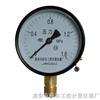 一般弹簧管压力表