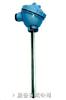 无固定装置热电偶(防喷式)