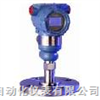 HT3351L直裝式靜壓液位變送器