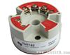 TMT192 万能输入HART智能温度变送器