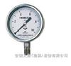 YE-100B/150B不锈钢膜盒压力表现货供应