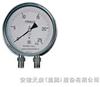 CYW-150B系列不锈钢差压表