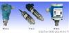 WP401型扩散硅压力变送器