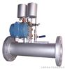 AVZ系列工业用煤气流量-上海安钧