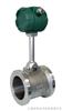 AVS系列AVS型DN100清水流量计
