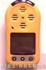 便携式三合一气体检测仪 (优势产品)