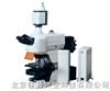 90i高级研究型生物显微镜
