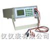 JSRY-XZJ4热工仪表校验仿真仪