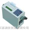 MLF-100超聲波流量計