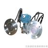 JSRY-3351/1151DP/GP带远传装置的差压变送器