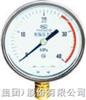 电位器远传压力表