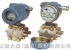 3351DP/GP带远传装置的差压、压力变送器