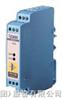 LDWB-隔离温度变送器