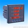 2000A智能电力监测仪