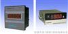YW8000单相智能数显多功能表