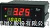 PID光柱显示控制仪