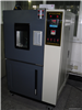 QLH-100橡胶加速老化试验箱