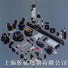 美国ASCO气控元件专业供应