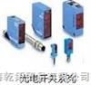 WS/WE4-2N132德国SICK光电开关使用环境/温度