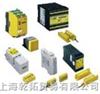 IME08-1B5PSZT0SSICK光电开关,施克特价产品