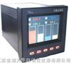 DH-4000Y压力无纸记录仪