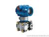 ZK1151/3351SP負壓力變送器