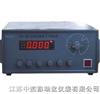 ZK-SFX-20B多路信号发生校检仪