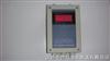 ZK-100B智能防爆数字显示调节仪