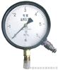 ZK-YTZ电阻远传压力表