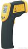 AR350|红外线测温仪|非接触红外线测温仪|非接触温度计