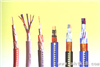 DJYVP、DJYPV、DJYPVP电子计算机用信号电缆